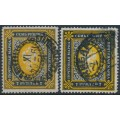RUSSIA - 1882 7R black/yellow Coat of Arms, horizontally & vertically ribbed paper, used – Michel # 56x+56y