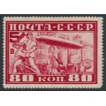 RUSSIA / USSR - 1930 80K carmine Graf Zeppelin, perf. 12½, MH – Michel # 391A