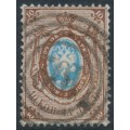 RUSSIA / POLAND - 1858 10Kop brown/blue Coat of Arms, '1' watermark, Polish numeral cancel – Michel # 2x
