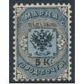 RUSSIA - 1863 5K black/blue City Post Stamp, mint hinged – Michel # SM2