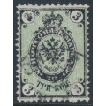 RUSSIA - 1866 3K black/green Arms, perf. 14½:15, background of the 5K stamp, used – Michel # 19xF