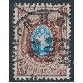 RUSSIA - 1868 10Kop brown/blue Arms, perf. 14½:15, vertically ribbed paper, used – Michel # 21y
