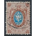 RUSSIA - 1868 10Kop brown/blue Arms, perf. 14½:15, vertically ribbed paper, used – Michel # 21y