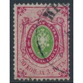 RUSSIA - 1866 30Kop pink/green Arms, perf. 14½:15, horizontally ribbed paper, used – Michel # 23x