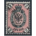 RUSSIA - 1875 2Kop black/rose Arms, perf. 14½:15, vertically ribbed paper, used – Michel # 24y