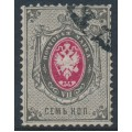 RUSSIA - 1879 7Kop grey/carmine Arms, perf. 14½:15, vertically ribbed paper, used – Michel # 24y