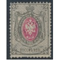 RUSSIA - 1875 8Kop grey/carmine Coat of Arms on vertically ribbed paper, used – Michel # 26y