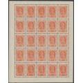 RUSSIA - 1923 100R orange-red Soldier, sheetlet of 25, variety '70R instead of 100R', MNH – Michel # 210AF