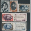 RUSSIA / USSR - 1949 Alexander Pushkin Anniversary set of 5, used – Michel # 1348-1352