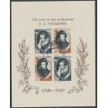 RUSSIA / USSR - 1949 Alexander Pushkin Anniversary M/S, used – Michel # Block 12