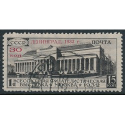 RUSSIA / USSR - 1933 30K on 15K brown Exhibition overprint, horizontal watermark, used – Michel # 427Y