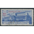 RUSSIA / USSR - 1933 70K on 35K ultramarine Leningrad Stamp Exhibition overprint, used – Michel # 428X