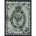RUSSIA - 1864 3Kop black/green Coat of Arms, perf. 12¼:12½, no watermark, used – Michel # 10
