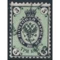 RUSSIA - 1864 3Kop black/green Coat of Arms, perf. 12¼:12½, no watermark, used – Michel # 10