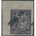 RUSSIA - 1922 7500R on 250R deep violet Lyre, misplaced overprint, MNH – Michel # 180Iy