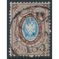 RUSSIA - 1858 10Kop brown/blue Arms, perf. 14½:15, '1' watermark, thin paper, used – Michel # 2y