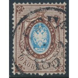 RUSSIA - 1858 10Kop brown/blue Arms, perf. 14½:15, '1' watermark, thin paper, used – Michel # 2y