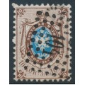 RUSSIA - 1858 10Kop brown/blue Coat of Arms, perf. 12¼:12½, '104' numeral cancel – Michel # 5