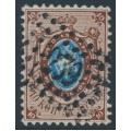 RUSSIA - 1858 10Kop brown/blue Coat of Arms, perf. 12¼:12½, '238' numeral cancel – Michel # 5
