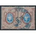 RUSSIA - 1858 10Kop brown/blue Coat of Arms, perf. 12¼:12½, no watermark, pair, used – Michel # 5