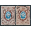 RUSSIA - 1865 10Kop brown/blue Coat of Arms, perf. 14½:15, normal & thick papers, used – Michel # 15y + 15z