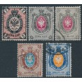 RUSSIA - 1875-1879 2Kop to 20Kop Arms set of 5, horizontally ribbed paper, used – Michel # 24x-28x