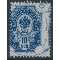 RUSSIA - 1889 10Kop blue Coat of Arms, misplaced perfs. & background, used – Michel # 41xa