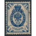 RUSSIA - 1902 7Kop blue Coat of Arms, grossly misplaced background, MH – Michel # 49y