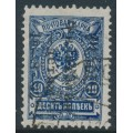 RUSSIA - 1922 10K deep blue Coat of Arms with Stamp Day overprint, used – Michel # 189I