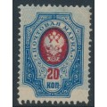 RUSSIA - 1912 20Kop blue/red Coat of Arms, with misplaced background, used – Michel # 72