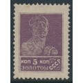 RUSSIA / USSR - 1924 5K purple Worker, perf. 14¼:14¾, no watermark, granite paper, MH – Michel # 246IA