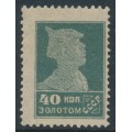 RUSSIA / USSR - 1924 40K grey Soldier, perf. 14¼:14¾, no watermark, granite paper, MH – Michel # 256IA
