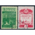 RUSSIA / USSR - 1950 Supreme Soviet Elections set of 2, used – Michel # 1446-1447