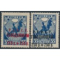 RUSSIA - 1922 250R+250R on 35K blue, misplaced overprints x 2, MH – Michel # 170a + b