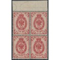 RUSSIA - 1902 3Kop red Arms, misplaced background, block of 4, MH – Michel # 47y