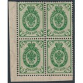 RUSSIA - 1902 2Kop green Arms, misplaced background, block of 4, MH – Michel # 46y