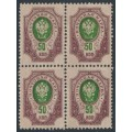 RUSSIA - 1909 50K purple/green Arms, misplaced background, block of 4, MH – Michel # 75