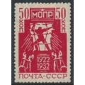 RUSSIA / USSR - 1932 50K red Revolutionaries' Relief Organisation (МОПР), MH – Michel # 421