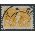 RUSSIA / USSR - 1925 7K yellow Numeral Postage Due, perf. 14¾:14¼, used – Michel # P14IB