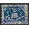 RUSSIA / USSR - 1925 10K deep blue Numeral Postage Due, perf. 14¾:14¼, used – Michel # P16IB