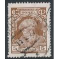 RUSSIA / USSR - 1927 5K brown Peasant, pre-printing paper fold, used – Michel # 342
