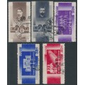 RUSSIA / USSR - 1933 4K to 40K Execution of the Baku Commissars set of 5, used – Michel # 457-461