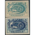 RUSSIA / USSR - 1923 5R grey-blue/pale blue Agriculture, missing pale blue, MH – Michel # 226CF