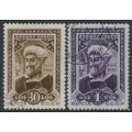 RUSSIA / USSR - 1942 30K brown & 1R deep violet Navoi set of 2, used – Michel # 827-828