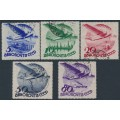 RUSSIA / USSR - 1933 Civil Aviation set of 5, with watermark, used – Michel # 462Y-466Y