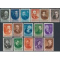 RUSSIA / USSR - 1951 Famous Scientists set of 16, MH – Michel # 1575-1590