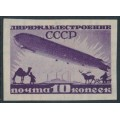 RUSSIA / USSR - 1931 10K violet Zeppelin, imperforate, MH – Michel # 397CX