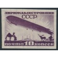 RUSSIA / USSR - 1931 10K violet Zeppelin, imperforate, MNH – Michel # 397CX