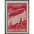 RUSSIA / USSR - 1931 20K carmine Zeppelin, imperforate, used – Michel # 399CY