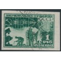 RUSSIA / USSR - 1931 1R green Zeppelin, imperforate, used – Michel # 401CY